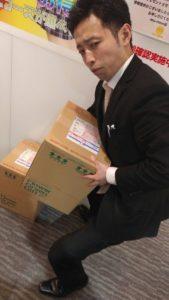 神田キャバクラ【ムーミン(mu-minn)】東京JK制服ラウンジ マキタス段ボール