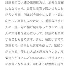 神田キャバクラ【ムーミン(mu-minn)】東京JK制服ラウンジ みゆう 人格分析テスト